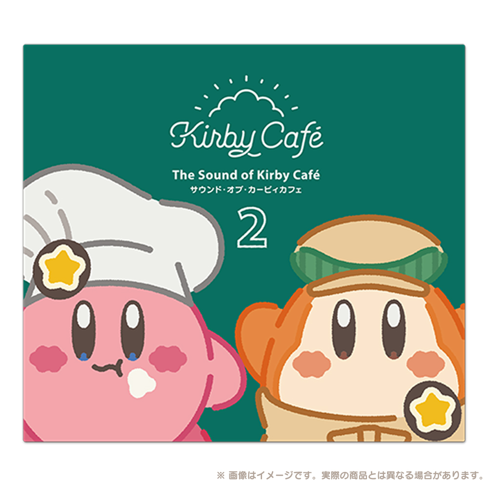 The Sound of Kirby Cafe2