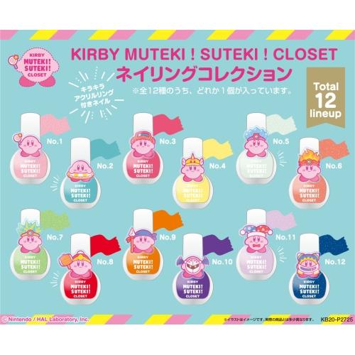 星のカービィ KIRBY MUTEKI! SUTEKI! CLOSET ネイリングコレクション【1BOX 12箱入り】